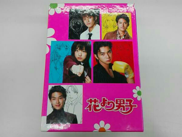 花より男子 DVD-BOX 井上真央 松本潤 小栗旬 グッズの画像