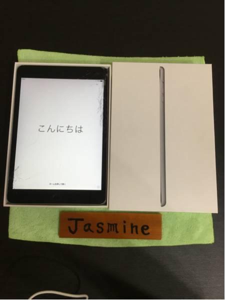 【画面割れ ジャンク】 iPad mini3 Wi-Fiモデル 16GB 本体 A1599 MGNR2J/A iOS10.3.3 ミニ3 Apple アップル スペースグレイ ブラック