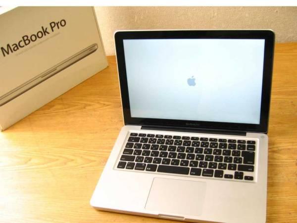 ★大評判 /すぐに使えます!/MacBook Pro/13.3/MB991JA/2.53/4.0/250/10.6/箱入_画像2