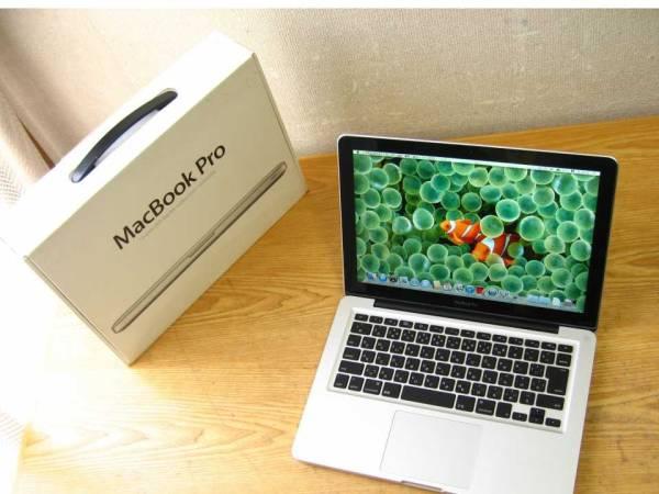 ★大評判 /すぐに使えます!/MacBook Pro/13.3/MB991JA/2.53/4.0/250/10.6/箱入