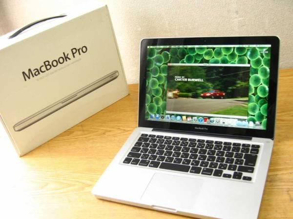 ★大評判 /すぐに使えます!/MacBook Pro/13.3/MB991JA/2.53/4.0/250/10.6/箱入_画像3