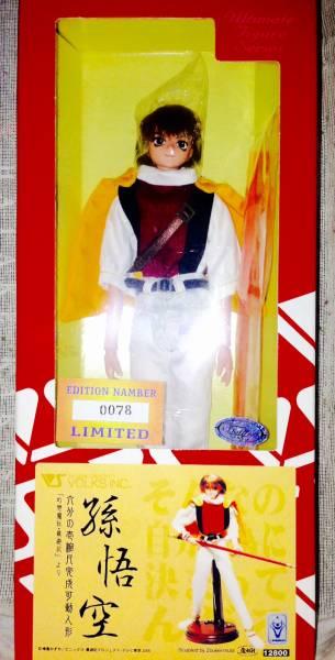 ボークス 六分の壱縮尺完成可動人形『幻想魔伝・最遊記』悟空 グッズの画像