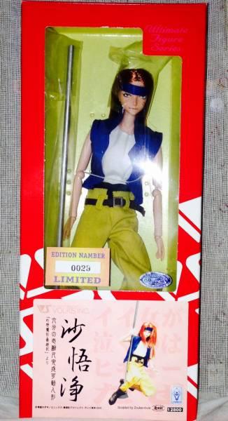 ボークス 六分の壱縮尺完成可動人形『幻想魔伝・最遊記』悟浄 グッズの画像