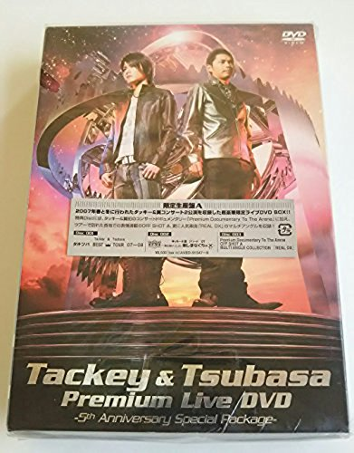 TACKEY&TSUBASA Premium Live DVD~5th Anniversary Special Package~(限定生産盤A)