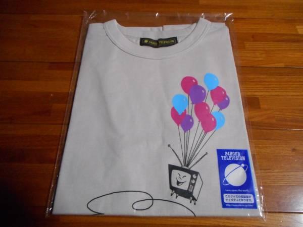 """【入手困難】 NEWS 24時間テレビ×PIXAR コラボ Tシャツ 昔ながらの古いテレビをキャラクター化した""""ズズ""""が、空に飛んでいく場面☆彡"""