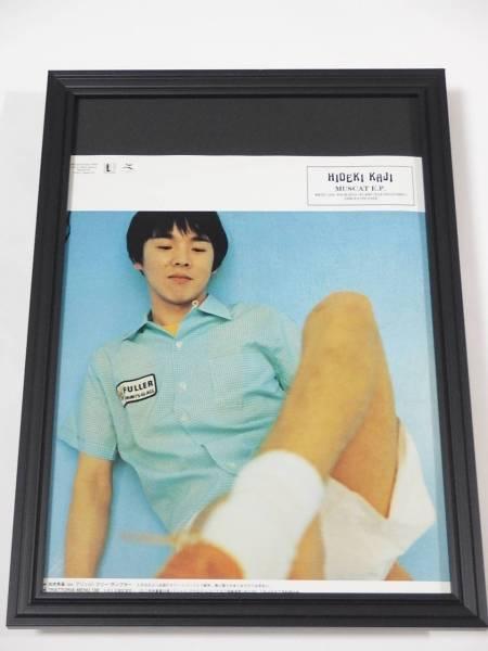 カジヒデキ MUSCAT E.P. 額装品 シングル広告 20年前の広告 送164円可