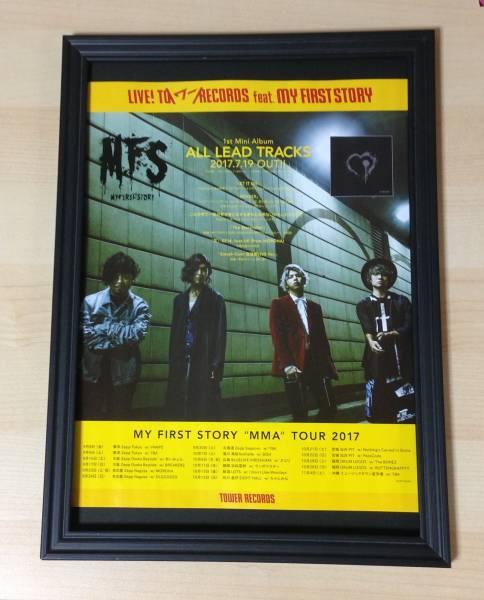 MY FIRST STORY 1st Mini アルバム ALL LEAD TRACKS MFS ★額装品★ 広告 額入り タワレコ ( CD DVD ポスター コンサート ツアー