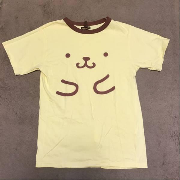 ポムポムプリン Tシャツ サンリオ ゆったりサイズ しっぽ付き グッズの画像