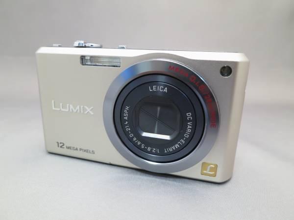 ☆赤外線改造カメラ☆DMC-FX100 [1200万画素 大型CCD搭載] 安心の純正充電器、純正バッテリー付属!!