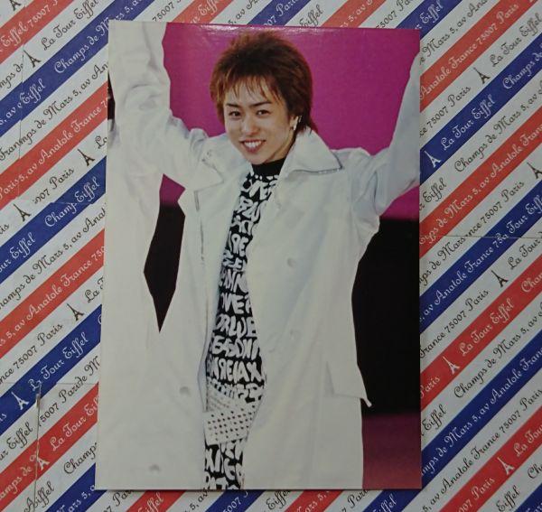 100円◆嵐◆ファミクラ◆櫻井翔【ジョイスト★Join the STORM】公式写真〈FUJIFILM〉③