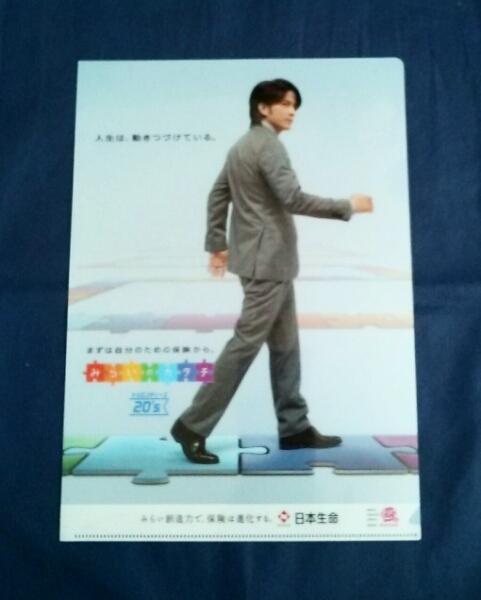 ニッセイ 限定 ノベルティ クリアファイル V6 岡田 准一 非売品 コンサートグッズの画像