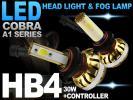 【送料無料】フォグランプ用 LEDバルブ HB4 COBRA製 BMW E60 E61 /未使用品