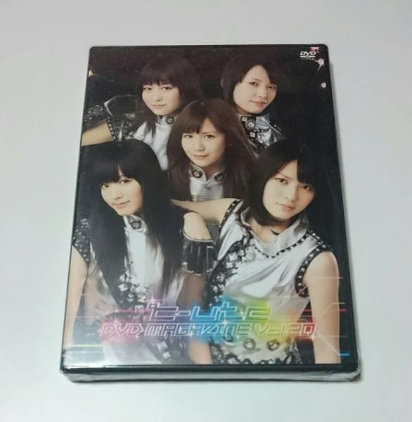 【未開封】 ℃-ute DVD magazine マガジン 20 ラーメン作り ライブグッズの画像