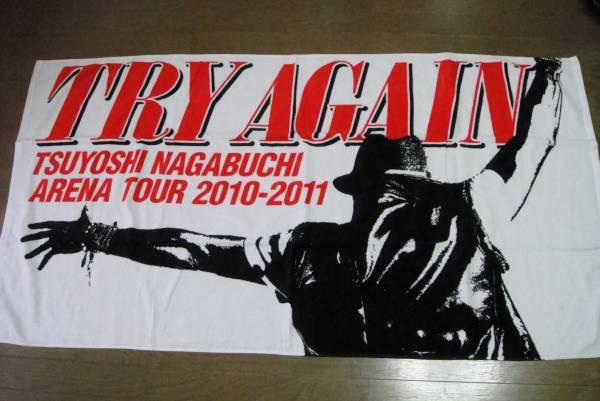 """TSUYOSHI NAGABUCHI/★<""""公式品""""長渕剛*TRY AGAIN ARENA TOUR 2010-2011・特大/ジャンボタオル>☆『新品・貴重品』 ライブグッズの画像"""