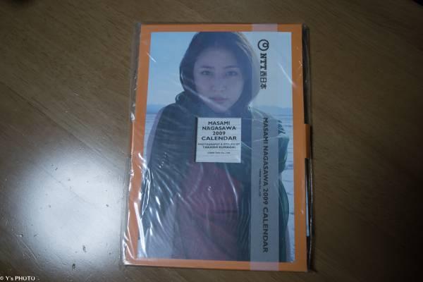 MASAMI NAGASAWA 2009 CALENDAR 長澤まさみ2009カレンダー NTT西日本 グッズの画像