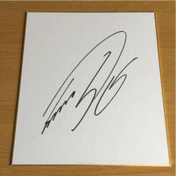 インディドライバー元F1 ドライバー 佐藤琢磨選手直筆サイン色紙