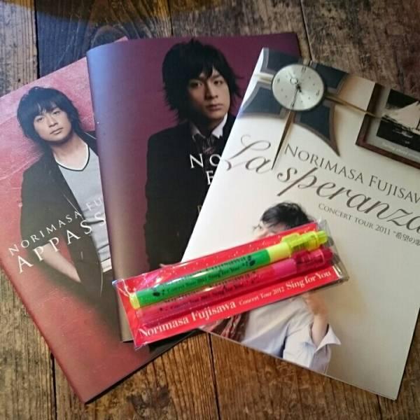藤澤ノリマサ コンサート パンフレット グッズ セット 2011 2012