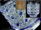 ◆廻◆ 古美術品 亀井硝子 藍被硝子 菊籠目ぐい呑み 切子ガラス 薩摩切子 共箱 酒器骨董 [O149.2]RS2