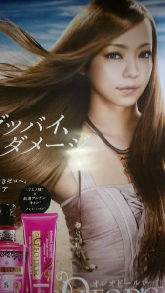 安室奈美恵 オレオドール ポスター 非売品 未使用  ライブグッズの画像