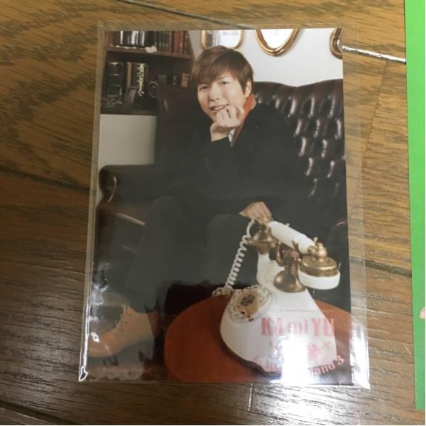 KAmiYU in Wonderland 3 神谷浩史 ブロマイド