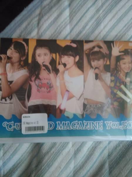 ℃-ute DVD Magazine vol.50 ライブグッズの画像