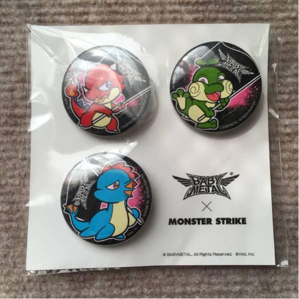 BABYMETAL×モンスターストライク 缶バッジ 3個入り ライブグッズの画像