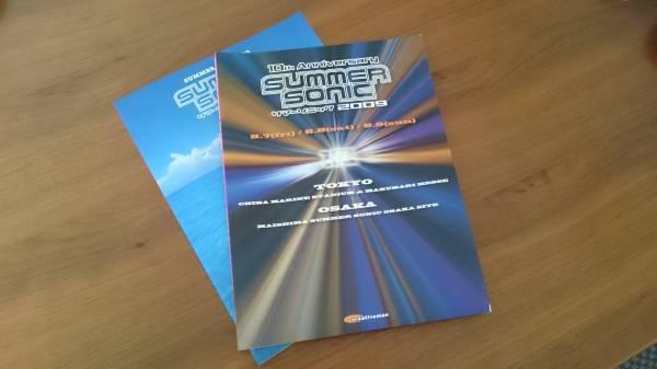 サマーソニック SUMMER SONIC2009 ・2010 パンフレット プログラム 2冊セット