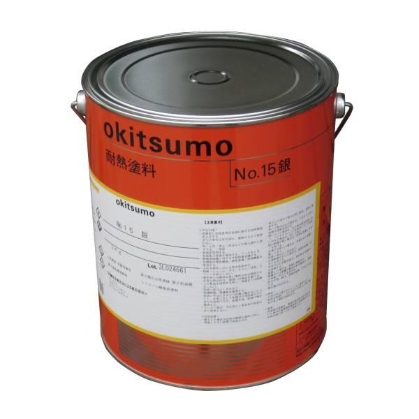 耐熱塗料 オキツモ スタンダードシルバー 3kgつや消し銀色