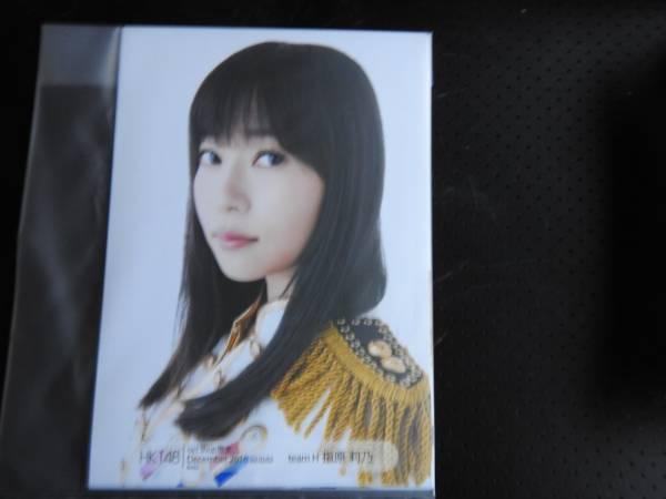 HKT48 指原莉乃 2016年12月 netshop限定 個別生写真5枚vol.2 ライブグッズの画像