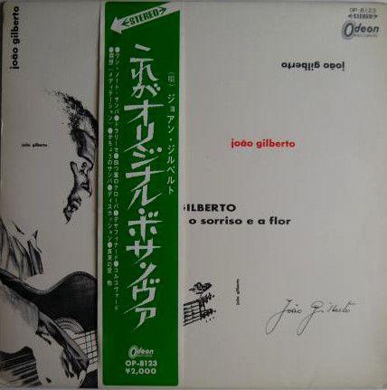 【帯付き・赤盤LP】ジョアン・ジルベルト/これがオリジナル・ボサ・ノヴァ【OP-8123】Joao Gilberto/o amor,o sorisso e a flor