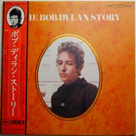 【帯付きLP】ボブ・ディラン・ストーリー 2LP【日本コロムビア】The Bob Dylan Story 2LP