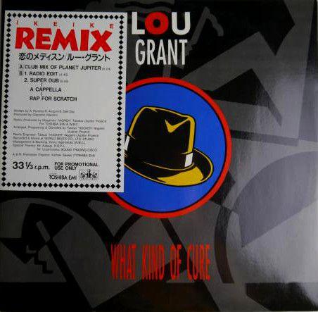 """【 国内プロモ・オンリー仕様 12"""" 】LOU GRANT / What Kind Of Cure 【 恋のメディスン / ルー・グラント 】"""