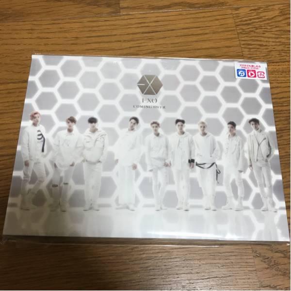 EXO ComingOver ファンクラブ限定 ライブグッズの画像