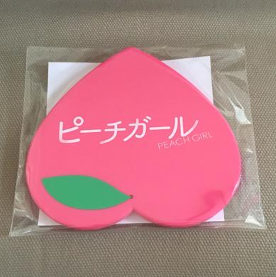 「ピーチガール」オリジナルピーチミラー 非売品 伊野尾慧、山本美月、真剣佑 グッズの画像
