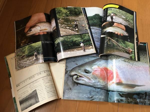 北海道のつり 別冊付録 4冊セット_画像2