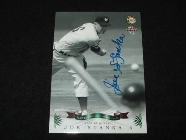 ジョー・スタンカ 直筆サインカード 南海ホークス 大洋ホエールズ シカゴ・ホワイトソックス MLB