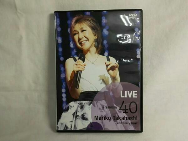 高橋真梨子 LIVE Premium 40 コンサートグッズの画像