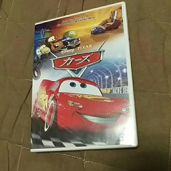 カーズ DVD PIXAR ディズニー ディズニーグッズの画像