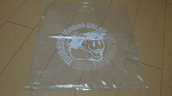INABA☆SALAS☆TOUR2017☆CHUBBY GROOVEツアーグッツ購入特典☆ロゴ入り透明ビニールバッグをどうぞo(*⌒―⌒*)o♪