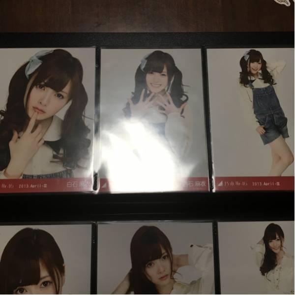 2013 April-Ⅲ デニム/会場 特典 生写真/白石麻衣/乃木坂