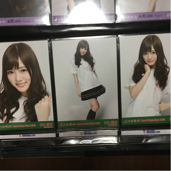Merry Xmas Show 2013/会場 特典 生写真/白石麻衣/乃木坂