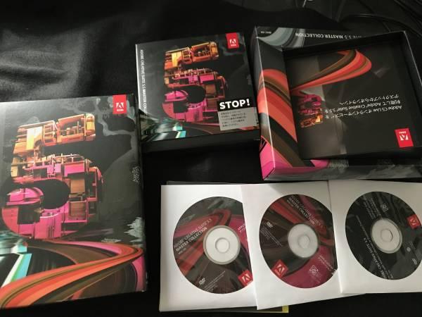 1円~!! adobe CS5.5 Master Collection for mac アカデミック ジャンク
