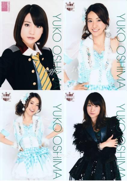 1円☆AKB48 大島優子 A4ポスター4種 カフェ&ショップ限定 グッズ