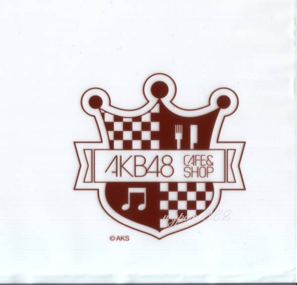 1円☆AKB48 大島優子 A4ポスター4種 カフェ&ショップ限定 グッズ_画像2