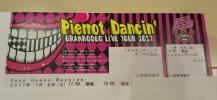 7/8(土) GRANRODEO LIVE TOUR 2017 Pierrot Dancin' 大阪 Zepp Osaka Bayside 100〜200番 1枚 FC最速先行