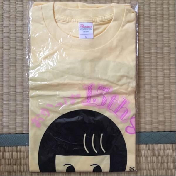 高倉萌香 生誕記念Tシャツ 2016年4月 NGT48 ライブグッズの画像