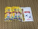 にゃんにゃんカロリー1箱分12袋とロイヤルカナン高栄養パウダー1袋