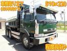 車検H30.6迄 H8 ビッグサム ダンプ 10t積載 2デフ 程度良好 茨城県桜川市より