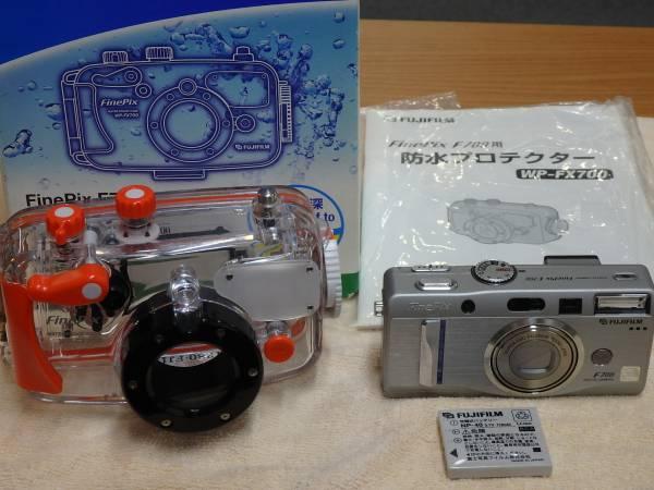 [HA/06/17/08]FUJIFILM 富士フィルム FinePix F700 防水プロテクター付美品 動作未確認