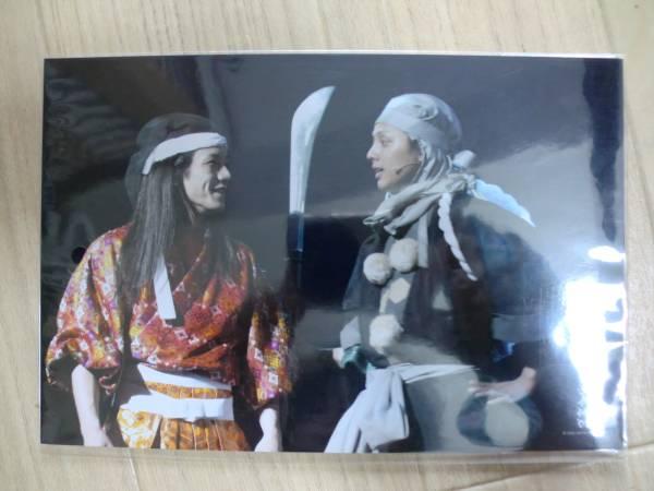 滝沢演舞城'09★公式 生写真 ② 【滝沢秀明&藤ヶ谷大輔】